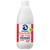 Молоко ультрапастеризованное Милава 3,2%  ПЭТ