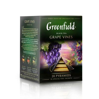 Чай Greenfield Grape Vines черный с добавками пакетированный 20 пирам.