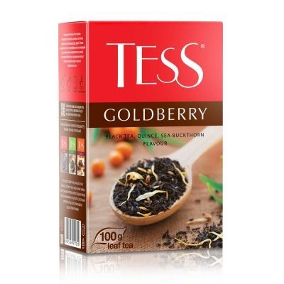 Чай Tess Goldberry черный листовой ароматизированный