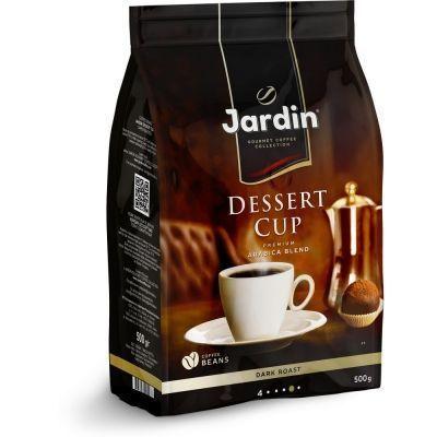 Кофе в зернах Jardin Dessert Cup м/у