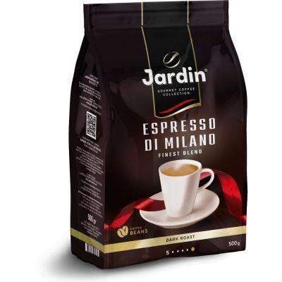 Кофе в зернах Jardin Espresso Di Milano м/у