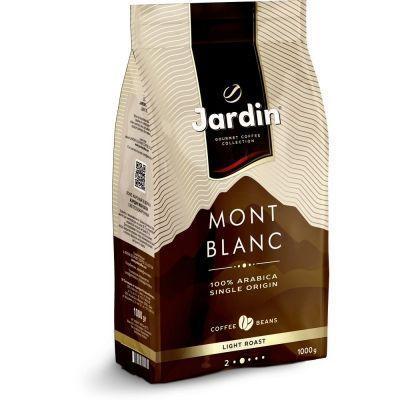 Кофе в зернах Jardin Mont Blanc м/у