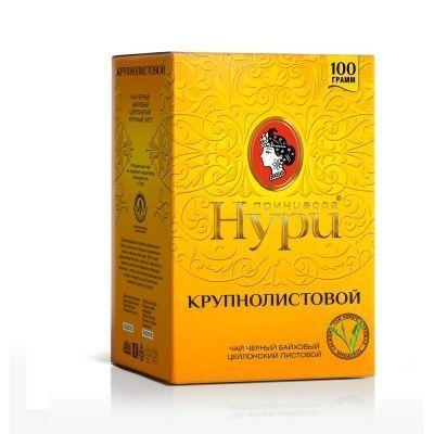 Чай Принцесса Нури Крупнолистовой черный листовой