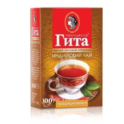 Чай Принцесса Гита Традиционный черный листовой