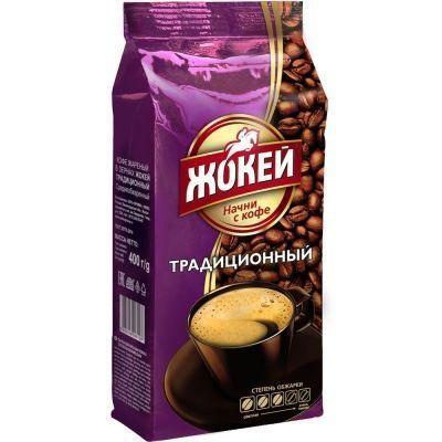 Кофе в зернах Жокей Традиционный м/у