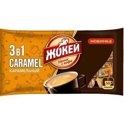 Кофе 3в1 Жокей Карамель растворимый 50пак.