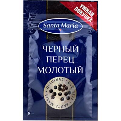 Черный перец молотый Santa Maria
