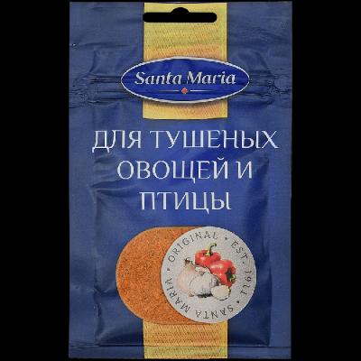 Приправа Santa Maria Для тушеных овощей и птицы