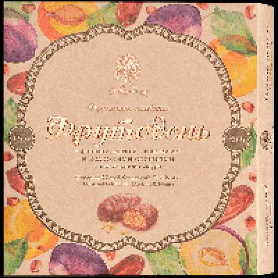 Конфеты Сибирский кедр Фрутодень с кедровыми орехами в шоколадной глазури