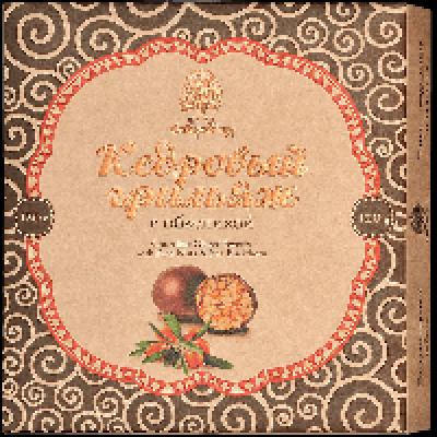 Конфеты Сибирский кедр Грильяж кедровый с облепихой в шоколадной глазури