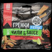 Гренки Фишка вкус Сладкий тайский чили кисло-сладком соусе