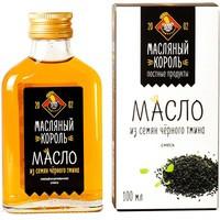 Масло Масляный Король из семян черного тмина ст/б