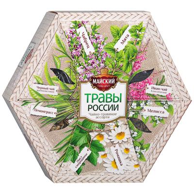 Чай Майский Травы России ассорти листовой