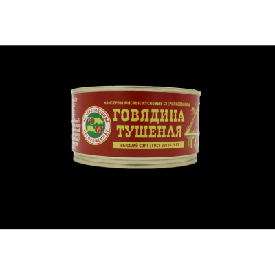 Говядина тушеная Череповецкий мясокомбинат ГОСТ ж/б ключ