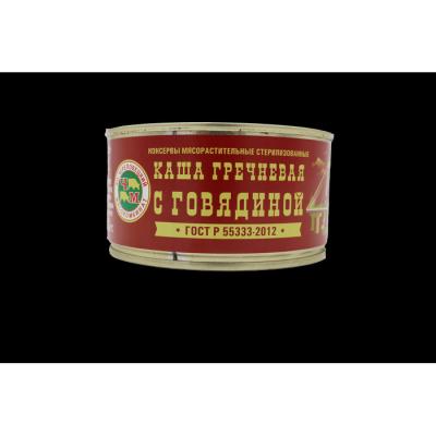 Каша Череповецкий мясокомбинат гречневая с говядиной ж/б ключ