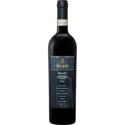 Вино Бароло 2015 выдержанное красное сухое (Barolo), 13,1-15 %