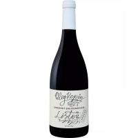 Вино Сира