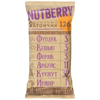 Батончик Nutberry орехово-фруктовыйСфундуком