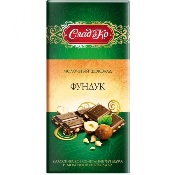 Шоколад Сладко молочный с дробленым фундуком