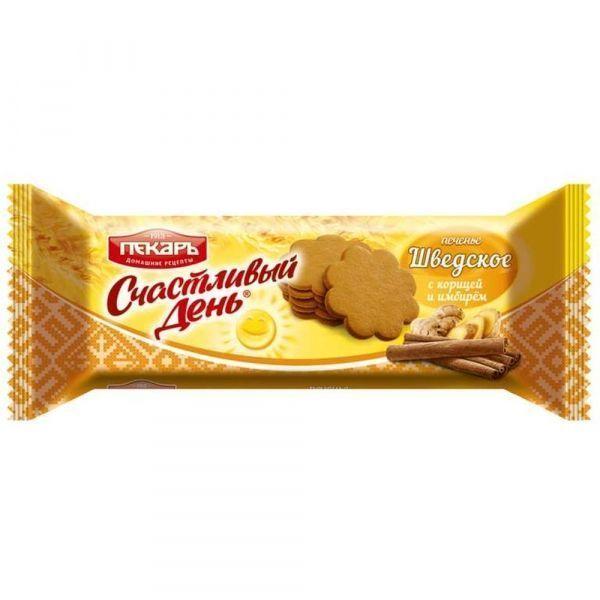 Печенье Счастливый день шведское с корицей и имбирем