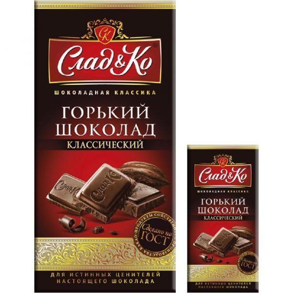 Шоколад Сладко классик горький ГОСТ