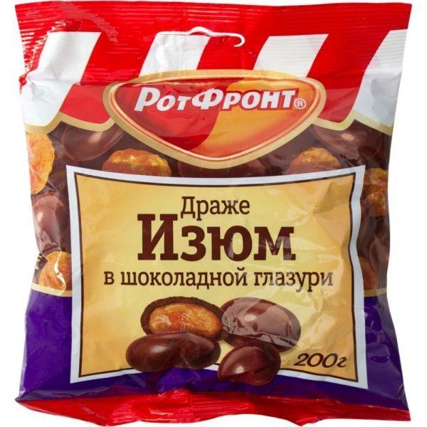 Драже РотФронт Изюм в шоколаде