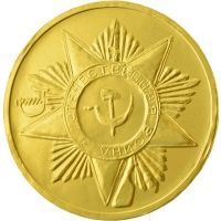 Шоколадные медали Монетный двор Ордена