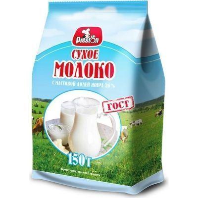 Молоко цельное сухое 'Preston'