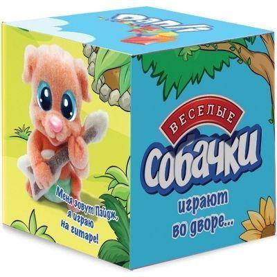 Драже сахарное в Кубе с игрушкой Веселые собачки