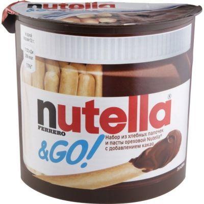 Набор из хлебных палочек и ореховой пасты с какао Nutella