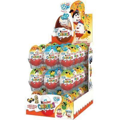 Яйцо шоколадное Киндер Сюрприз с игрушкой 50 Лет Киндерино