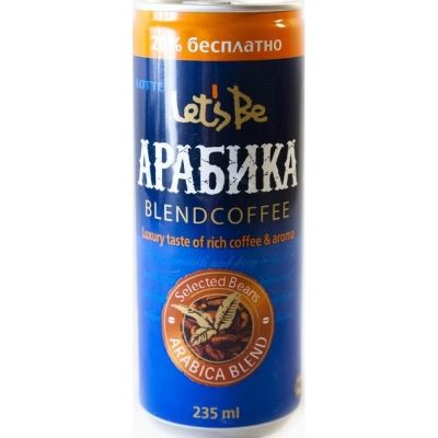 Кофе 'Lets Be' Arabica ж/б