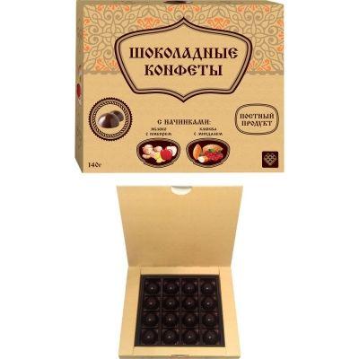 Конфеты шоколадные ассорти ручной работы Постные из горького шоколада с начинкой яблоко-имбирь и клюква-миндаль