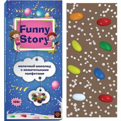 Шоколад 'Funny Storry' молочный с жевательными конфетами ассорти