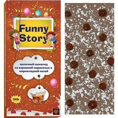 Шоколад 'Funny Story' молочный со взрывной карамелью и мармеладной колой