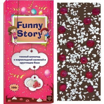 Шоколад 'Funny Story' темный с мармеладной малиной и хрустящим безе