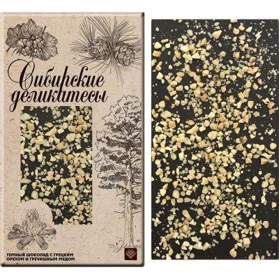 Шоколад 'Сибирские деликатесы' Темный с грецким орехом и гречишным медом