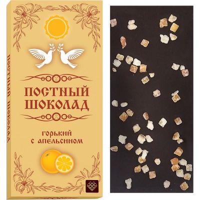 Шоколад 'Chocomix' ассорти из молочного шоколада