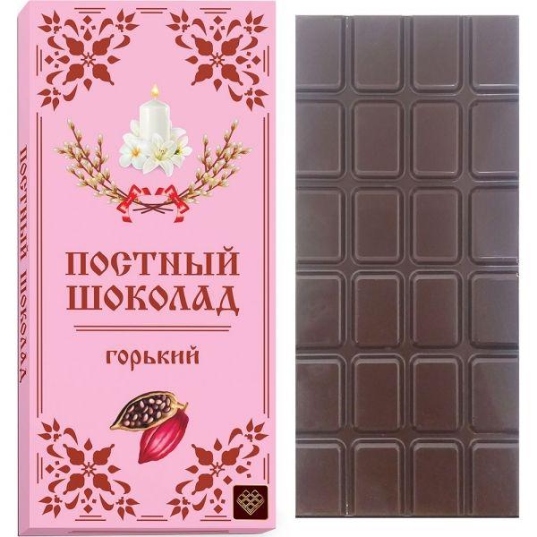 Шоколад Постный горький