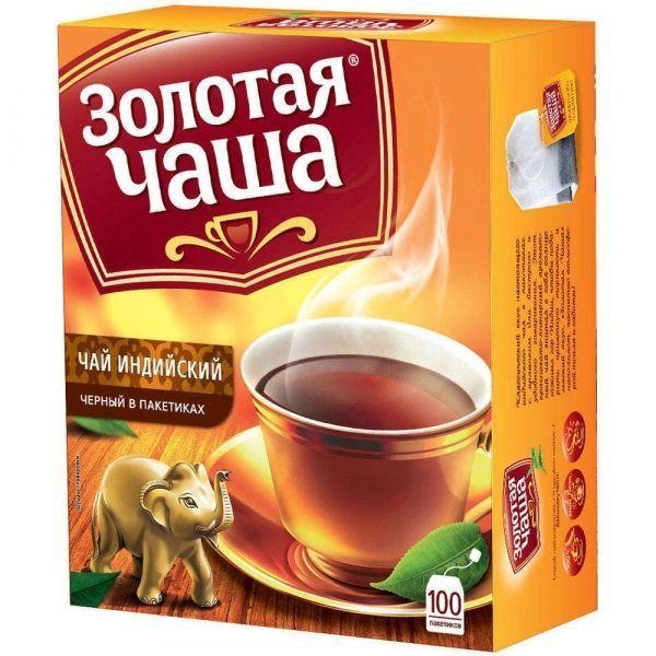 Чай Золотая Чаша Индийский 100 пак. с ярлыком