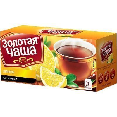 Чай Золотая Чаша черный с ароматом ЛИМОНА 20 пак. с ярлыком