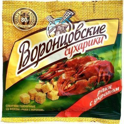 Сухарики Воронцовские со вкусом Раков с укропом