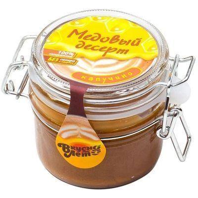 Крем-мед Вкуснолето 'Капучино' банка бугельная