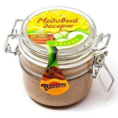 Крем-мед Вкуснолето 'Медовое Яблоко' с корицей банка бугельная