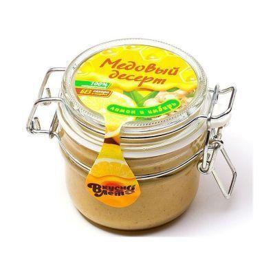 Крем-мед Вкуснолето 'Медовый Имбирь' с лимоном банка бугельная