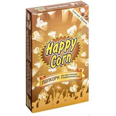 Попкорн для приготовления в микроволновой печи 'Happy Corn' Сливочная карамель