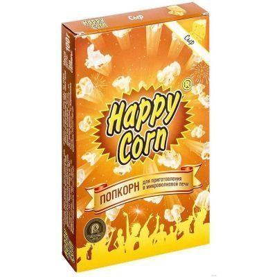 Попкорн для приготовления в микроволновой печи 'Happy Corn' Сырный