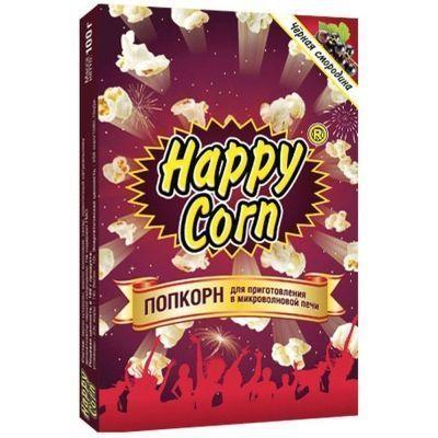 Попкорн для приготовления в микроволновой печи 'Happy Corn' Чёрная смородина