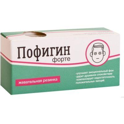 Жевательная резинка 'Пофигин'