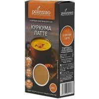 Куркума Latte Polezzno